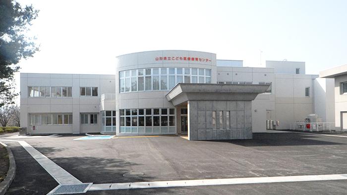 県立こども医療療育センター