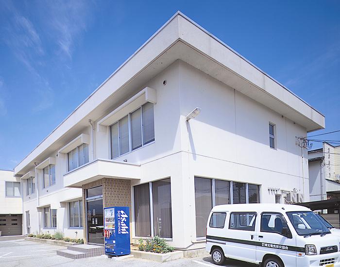 (財)東北電気保安協会様 山形事業本部