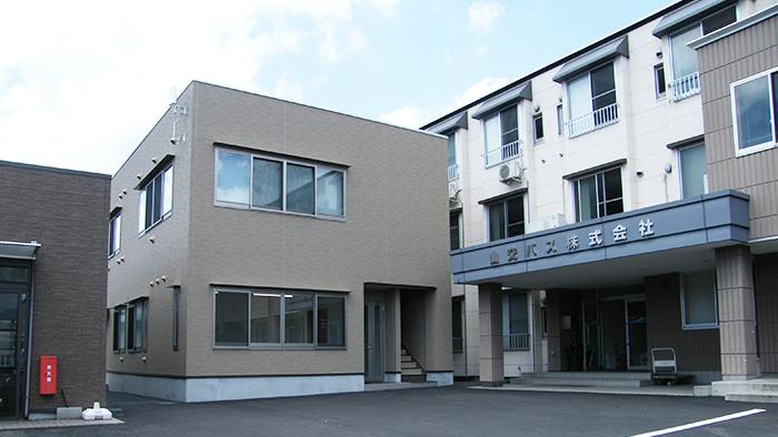 山交バス会議室