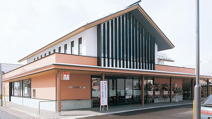 山形銀行赤湯支店様