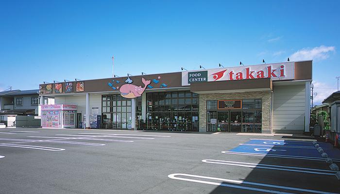 フードセンターたかき 桧町店